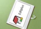 文字编辑器 EditPlus 5.0.1255 汉化特别版