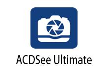 ACDSee Photo Studio Ultimate 2018 精简优化中文破解版