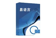 易语言5.7.1特别版以及5.41、5.5、5.6老版本完美破解版